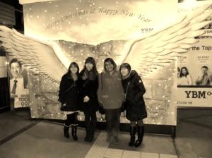 NYE 2011 in Seoul