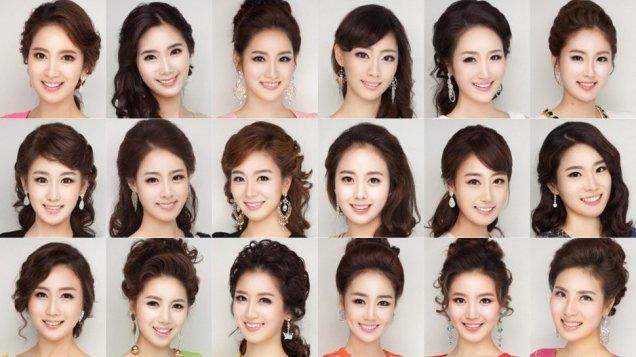 Who's your plastic surgeon?